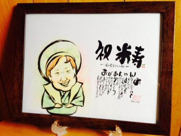 米寿のプレゼント、喜ばれること間違いなし☆のおすすめ7選