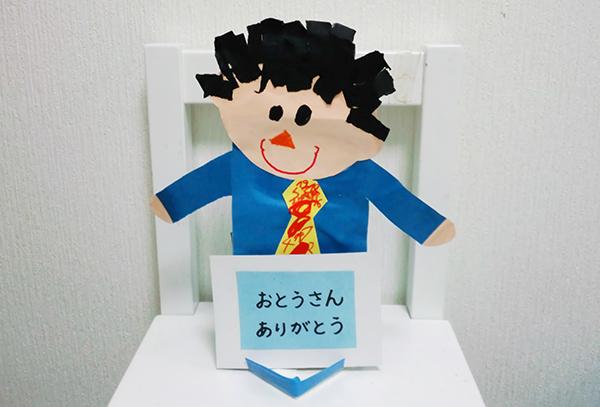 父への誕生日プレゼント☆工夫次第で心に残る素敵なギフト