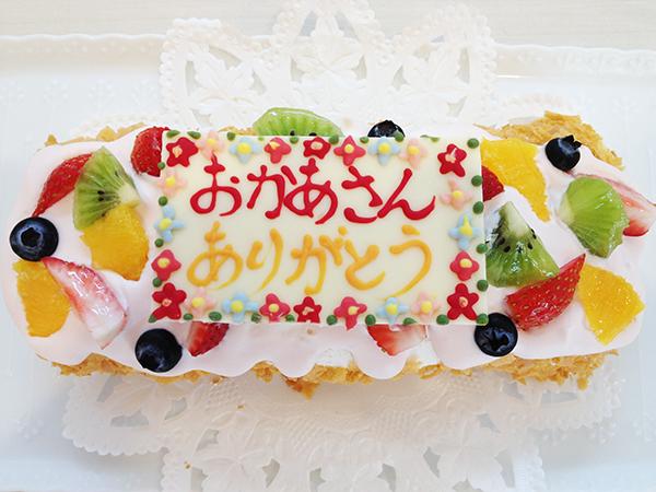 お母さんへの誕生日プレゼント☆喜ばれるギフト選びのコツ