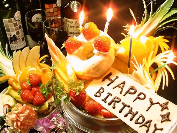 彼の誕生日にサプライズ☆ずっと心に残るおすすめプラン