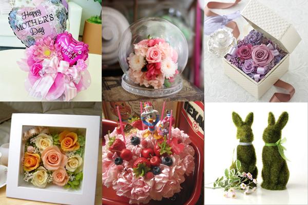母親のプレゼント☆花がスペシャルになるアイデア集