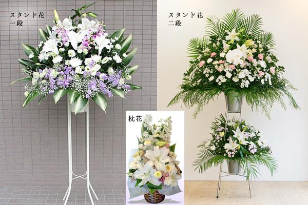 斎場に花を贈る時、事前に知りたい手順と7つのマナー